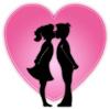 amore bacio
