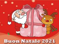 Auguri Natale 2021